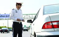 اطلاعیه پلیس راهور درباره تعطیلات عید فطر