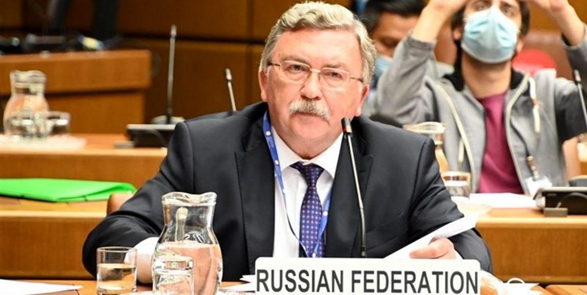 درخواست دیپلمات روس از شورای حکام درباره ایران