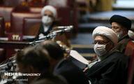 مجمع تشخیص مصلحت لایحه بودجه را به مجلس برگرداند