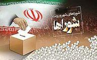 هیئت مرکزی نظارت بر انتخابات شوراها هیچ تصمیم جدیدی درباره طلایی نگرفته است