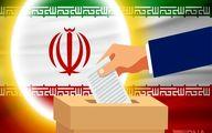۴ روش ثبت نام انتخابات شوراها