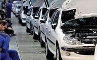 جدیدترین قیمت محصولات ایران خودرو امروز31 فروردین
