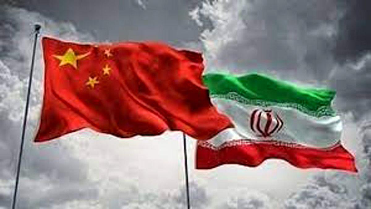 تاکید چین بر بازگشت به موقع آمریکا به برجام
