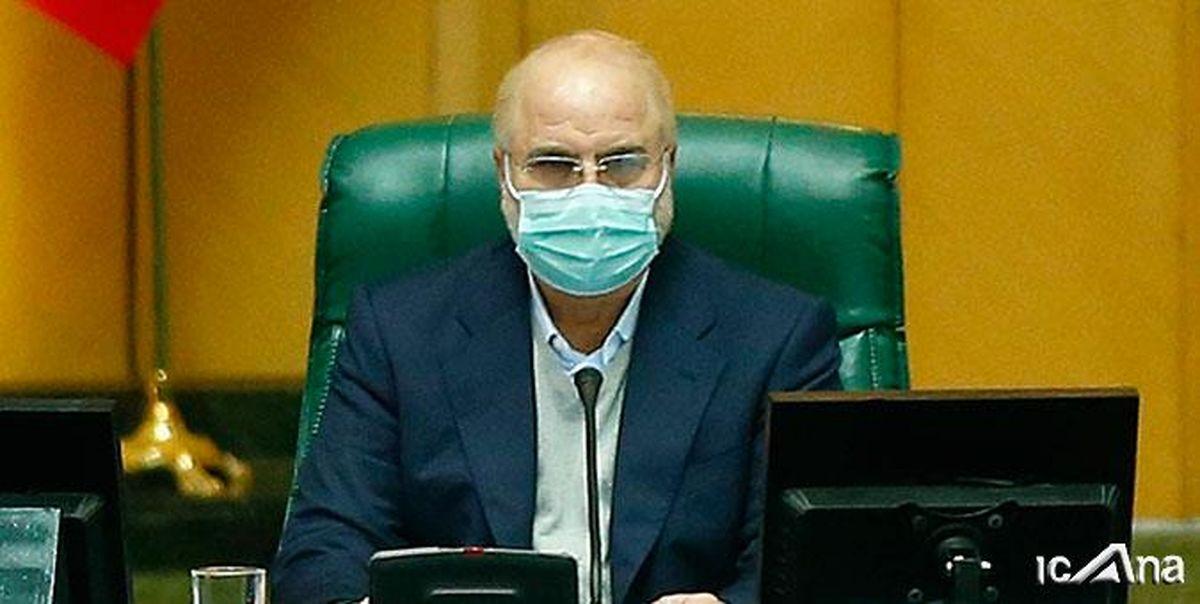 قالیباف: اولویت مجلس یازدهم توجه به استان های محروم است