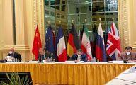 خبر اتحادیه اروپا از ادامه نشست برجامی وین