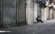 تصاویر: کرونا کرکرههای بازار تهران را پایین کشید