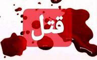 قتل گدای میلیاردر در خانه ویلاییاش در تهرانپارس +فیلم