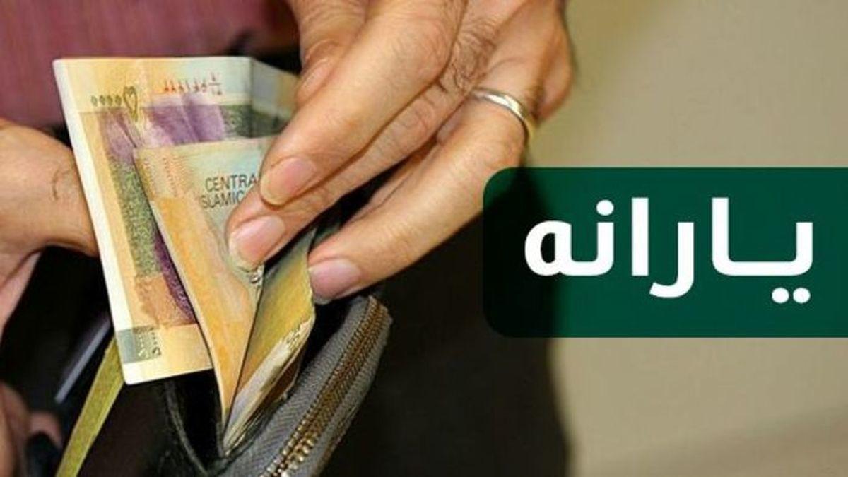 بسته معیشتی دولت در آستانه ماه رمضان