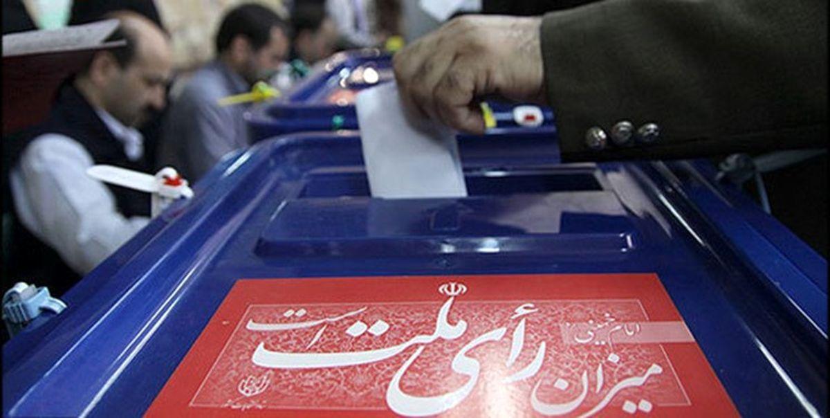 هزار صندوق رأی برای انتخابات ۱۴۰۰ در تهران