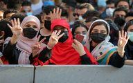 تجمع خطرناک هواداران دو تیم پرسپولیس و سپاهان +عکس