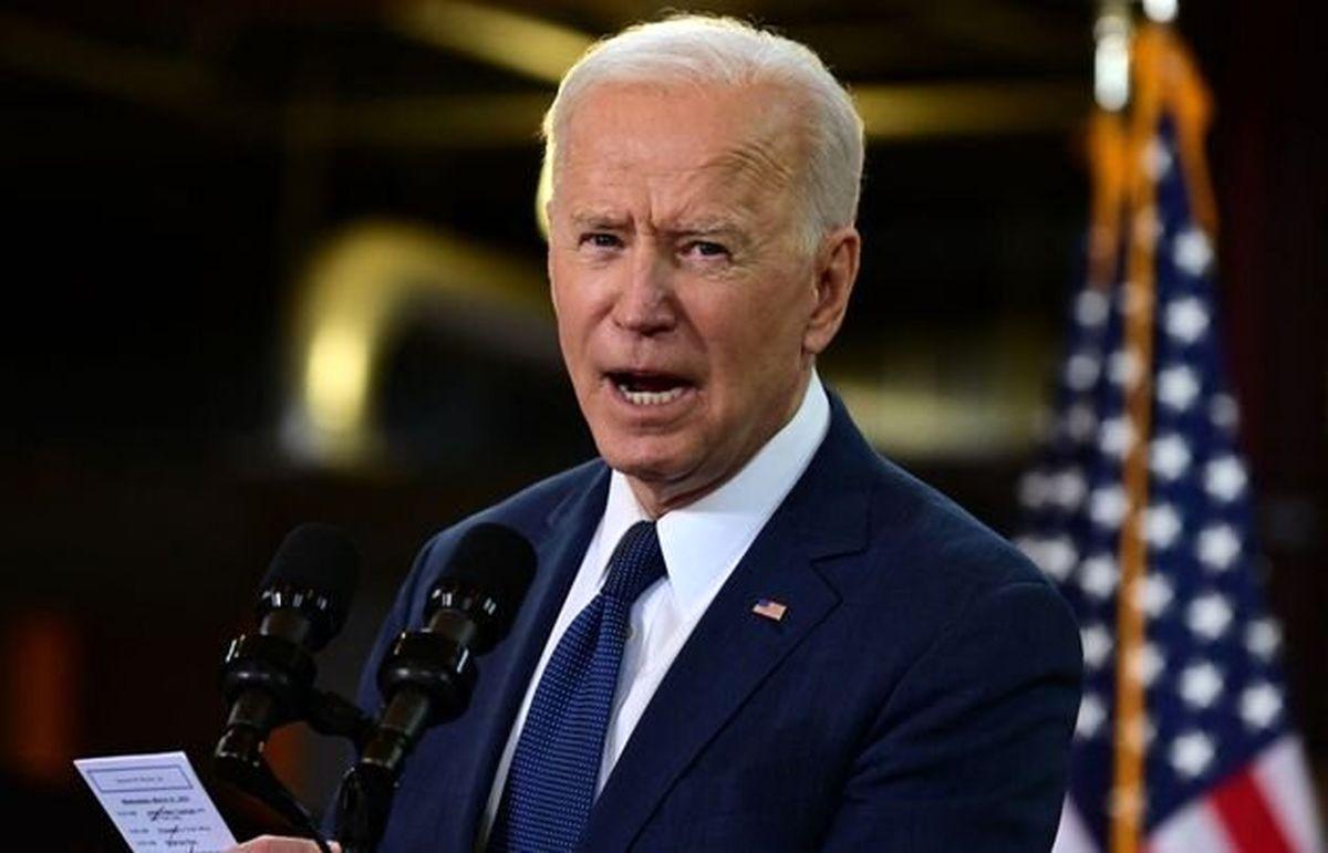 طرح جو بایدن برای مالیات ثروتمندان