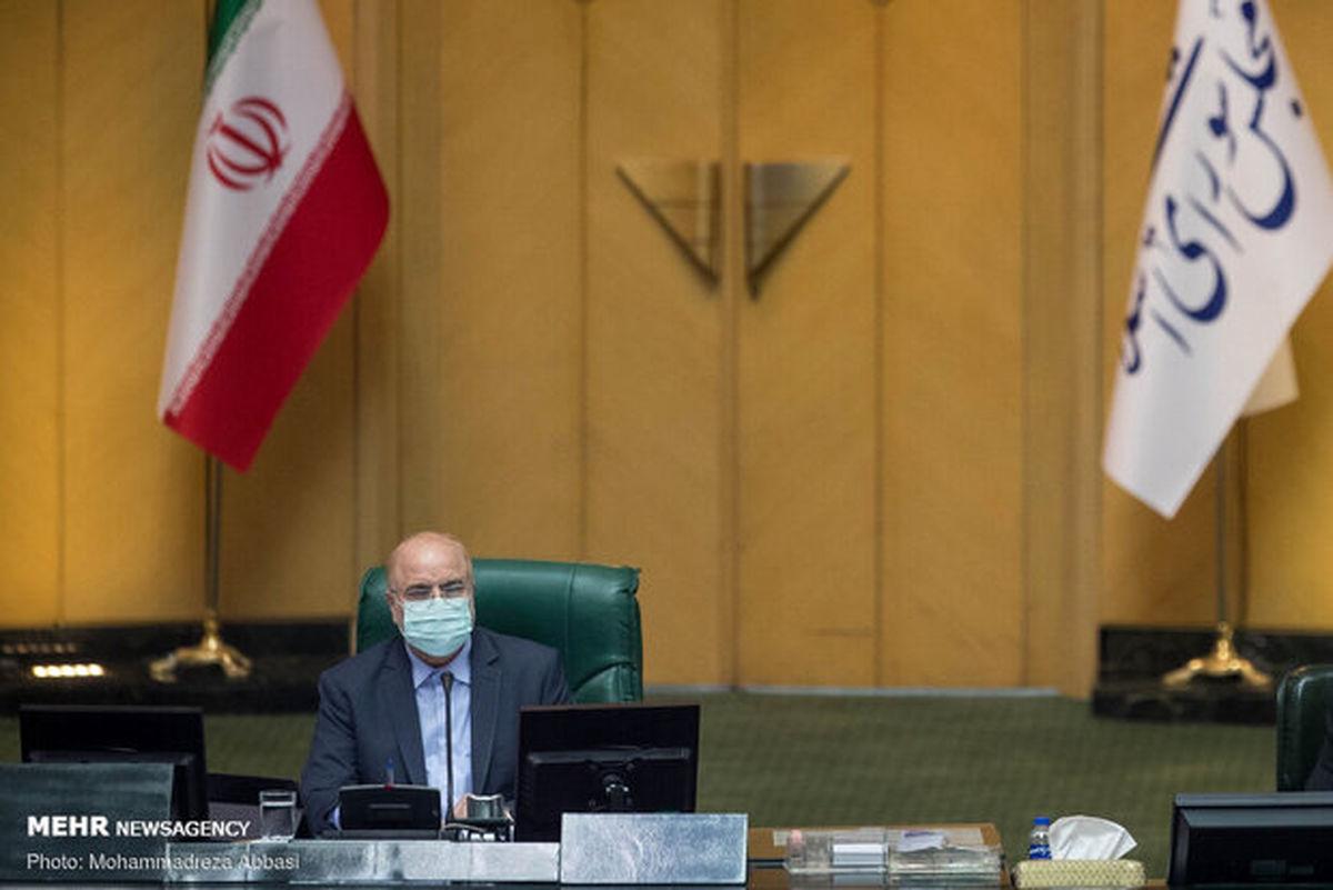 قالیباف: مجلس از سند همکاری ایران و چین استقبال میکند