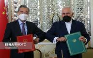 واقعیتها درباره محرمانهبودن قرارداد ۲۵ ساله ایران و چین