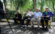 خبر مهم درباره حقوق فروردین ماه بازنشستگان تامین اجتماعی