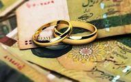 یک ازدواج معمولی چقدر آب میخورد؟ + جدول قیمتها
