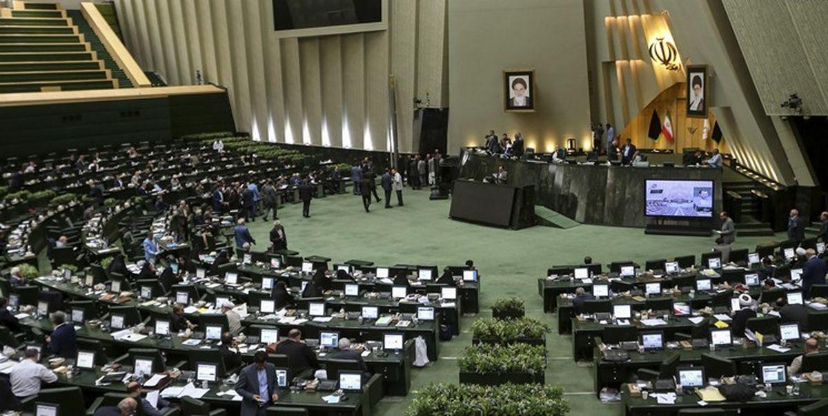 جزئیات طرح افزایش تعداد نمایندگان در مجلس