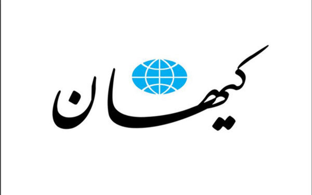 واکنش روزنامه اصلاحطلب به سفرهای استانی رئیسی