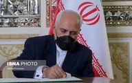 پست ظریف درباره مفاد برنامه «همکاری جامع ایران و چین»