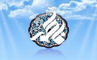 مژده پیامبر (ص) به حضرت فاطمه (س) درباره شیعیان