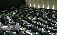 تذکرات کتبی نمایندگان مجلس به مسئولان اجرایی کشور