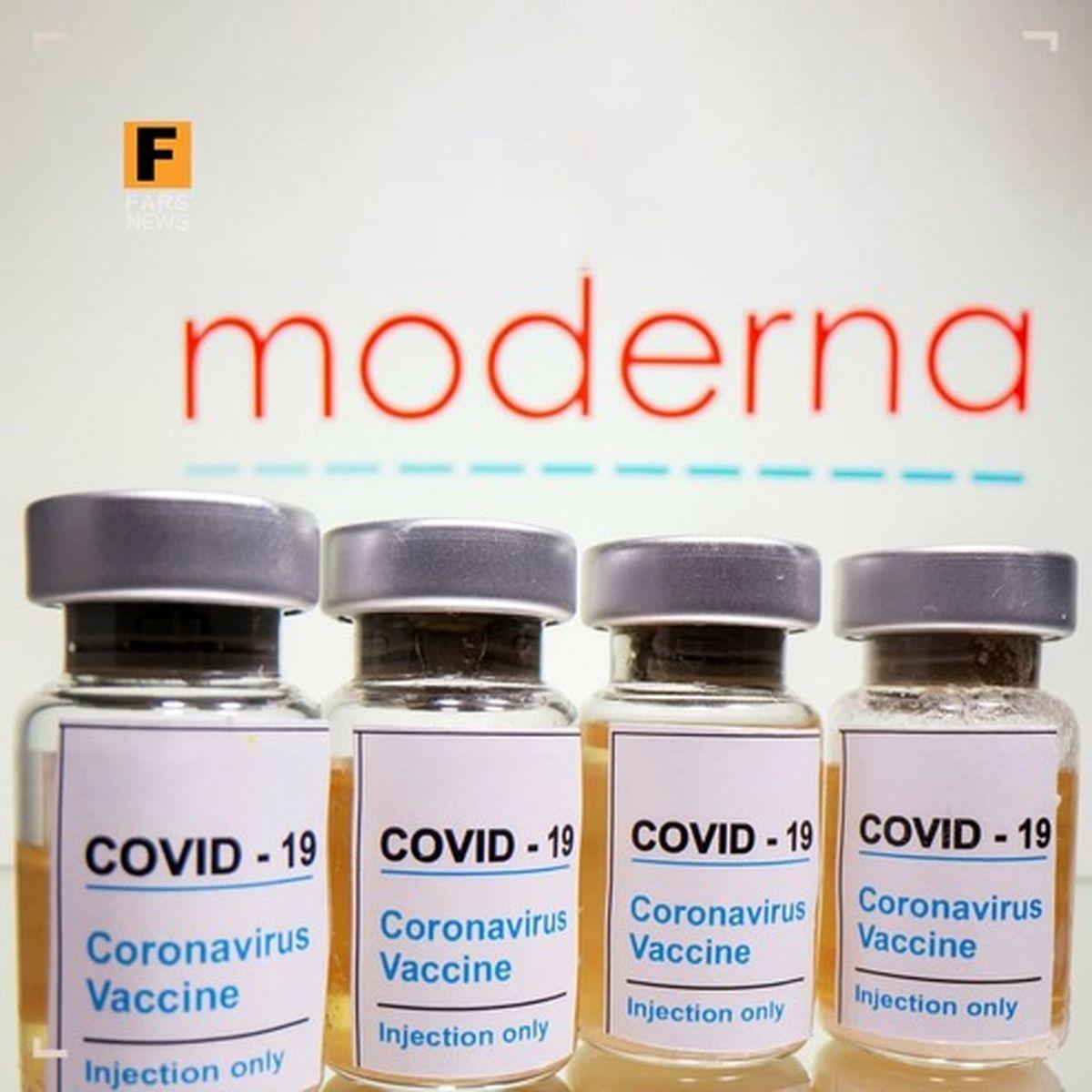 تزریق واکسن مدرنا در کالیفرنیا متوقف شد