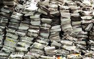 مافیای کنکور مطبوعات را آشفته کرده است