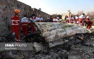 درخواست اوکراین از ایران درباره حادثه سقوط هواپیما