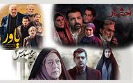 کدام سریال رمضانی تا اینجا بیشتر دیده شد؟