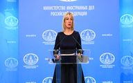 اولین واکنش رسمی روسیه به پرتاب ماهواره نظامی ایران