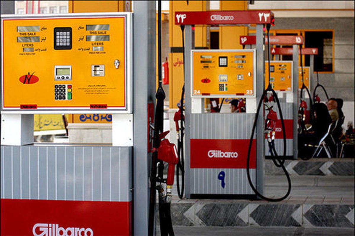 حق العمل جایگاهداران سوخت چقدر افزایش یافت؟