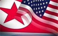 برآورد محرمانه سیا از داد و ستد آمریکا با کرهشمالی