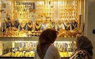 عامل افزایش قیمت طلا و سکه
