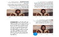 تبلیغ پالتو پوست روباه توسط ساره بیات جنجالی شد! +عکس