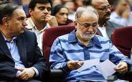 جنجال جدید میترا استاد و محمد علی نجفی