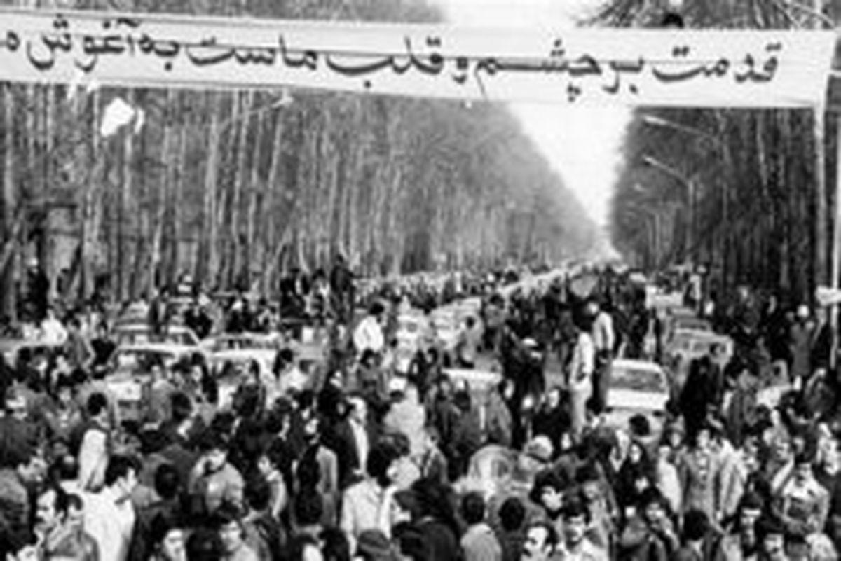 روایتهایی از بینظیرترین استقبال دنیا در ۱۲ بهمن ۵۷