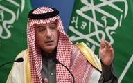 پاسخ عجیب عربستان به انتقادات حقوق بشری