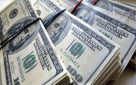 کاهش اندک قیمت دلار و یورو در صرافی های بانکی