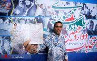 داوطلب انتخابات: آمدهام تا تیری بیندازم و بروم! +عکس