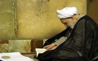 چرا امام زمان (عج) از مؤمنان گلایه دارد؟