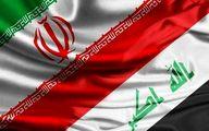 عراقیها بدهی خود به ایران را با چه ارزی پرداخت کردند؟