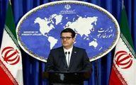 سخنگوی وزارت خارجه: واشنگتن دیگر عضو برجام نیست