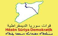عملیات مشترک نیروهای دموکراتیک سوری و آمریکا در البوکمال