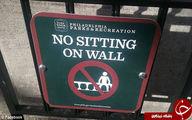عجیبترین تابلوی اعمال قانون در فیلادلفیا +تصاویر