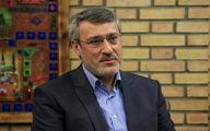 واکنش بعیدینژاد به رد پیشنهاد ضد ایرانی آمریکا