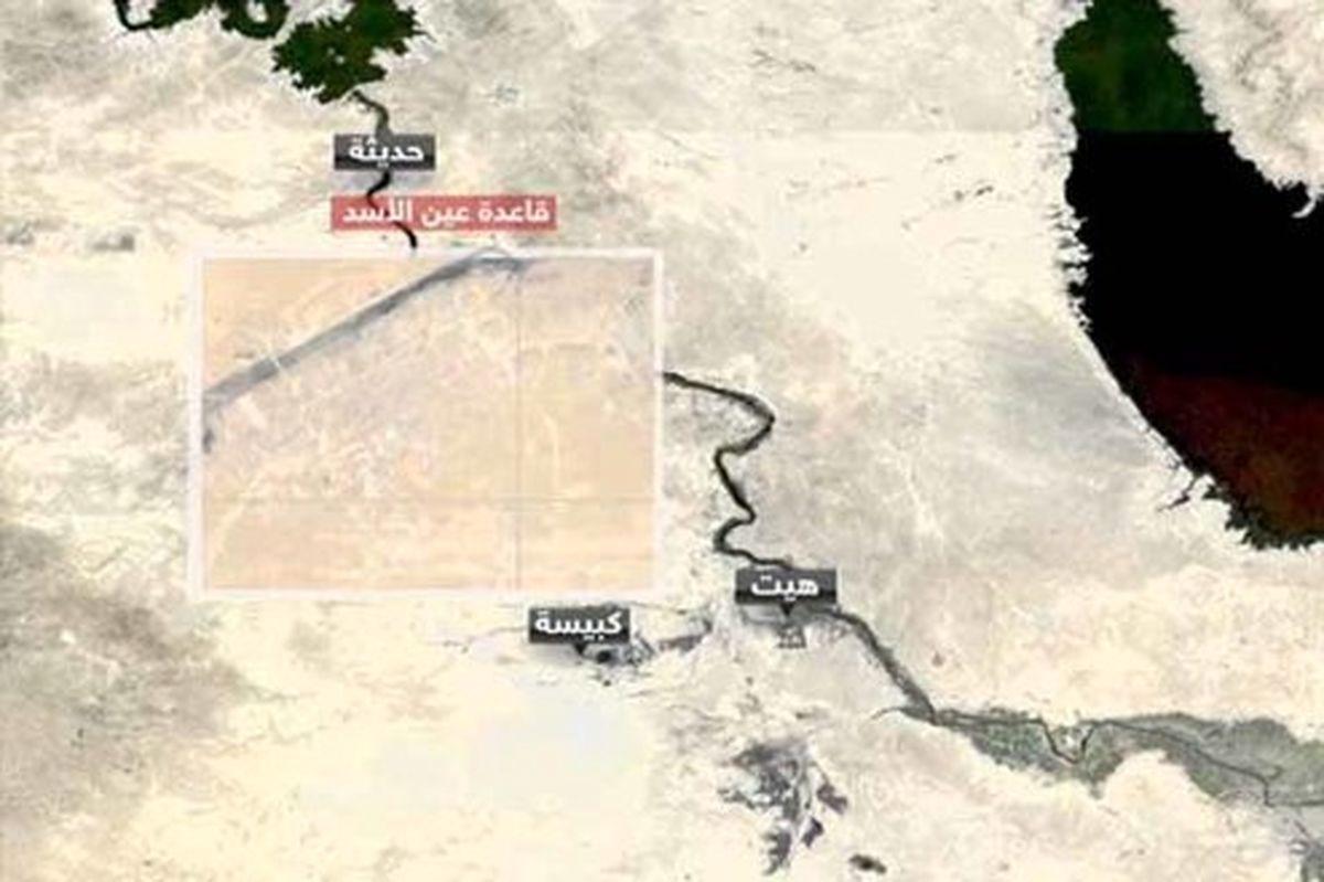 واکنش بغداد به حمله موشکی به عین الاسد