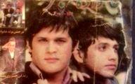 عکس: برادران معروف بازیگر ۱۱ سال پیش