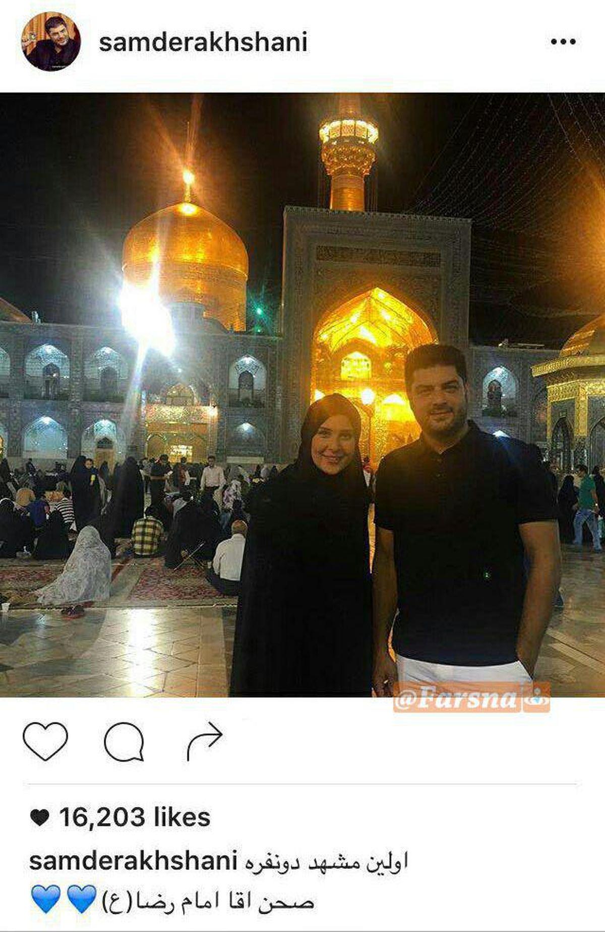 سام درخشانی و همسرش در حرم مطهر رضوی +عکس