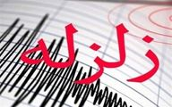 زمینلرزه ۴.۳ ریشتری در سیستان و بلوچستان