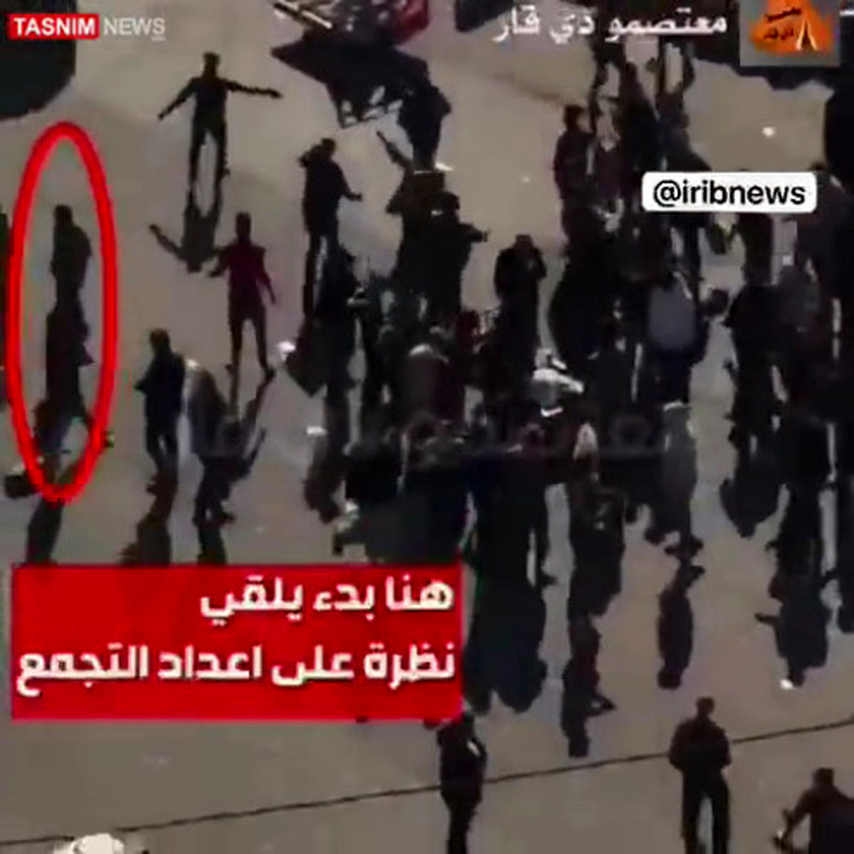 تصویری از لحظه انفجار تروریستی دوم در بغداد