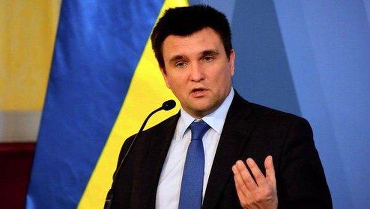 اوکراین: به دنبال دریافت غرامت حداکثری از ایران هستیم